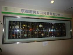P10508211