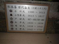 Imgp68301