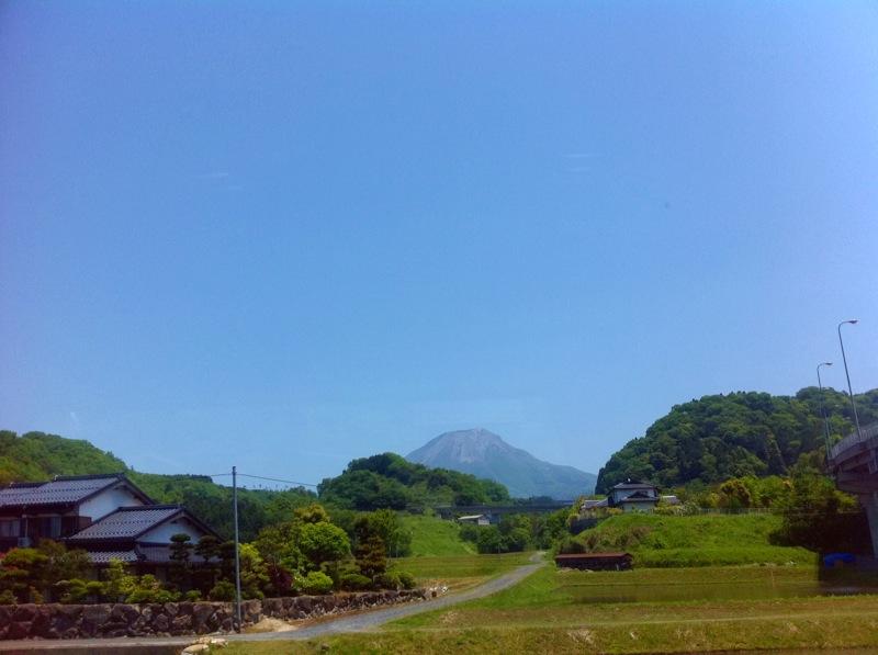 大山、見えた!
